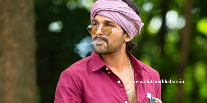 Ala Vaikunthapurramuloo 1st day box office collection