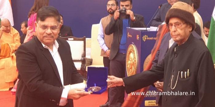 Allu Arvind receives a rare honour