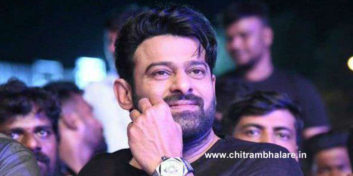 Bhagyashree to play Prabhas's mother in his next film