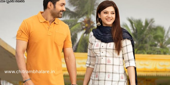 Entha Manchivaadavuraa Review Rating Premiere Live Updates