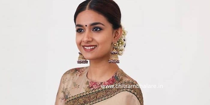 Keerthy Suresh exists from this big project?