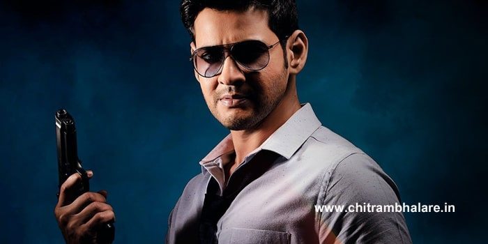 Mahesh wants to play this role on his next #Mahesh27