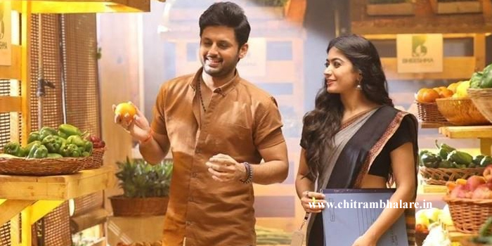 Nithiin shows up in a never-seen-before role in Bheeshma