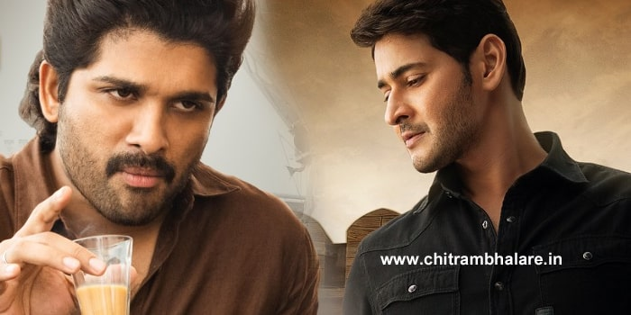 Nizam box office status of Sankranthi 2020 hits