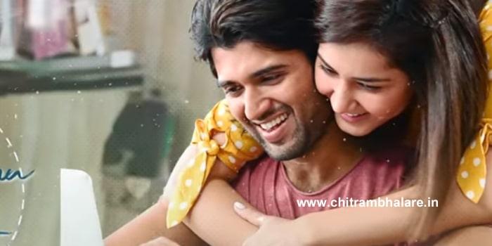 RaashiKhanna Vijay Deverakonda My Love video song from World Famous Lover
