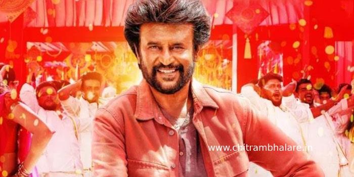 Darbar full movie leaked online by TamilRockers