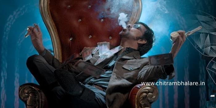 Ravi Teja and Nabha Natesh Disco Raja Teaser 2.0