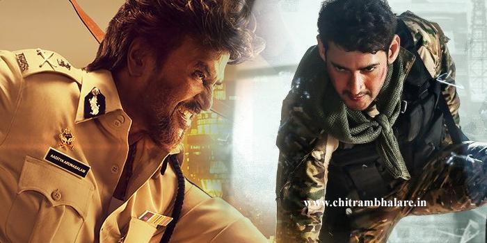 Sarileru Neekevvaru box office collection: Mahesh's beats Rajini