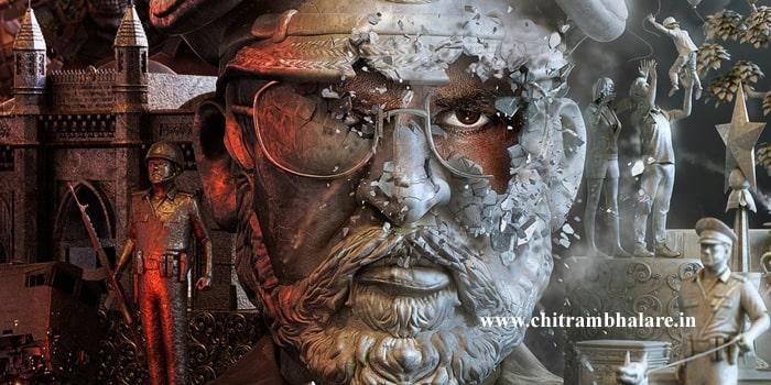 'దర్బార్' ఫస్ట్ డే కలెక్షన్స్…తలైవా ఏకచ్ఛత్రాధిపత్యం