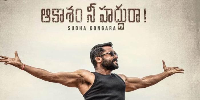Surya's Akasame Ne Haddura OTT Release On This Date