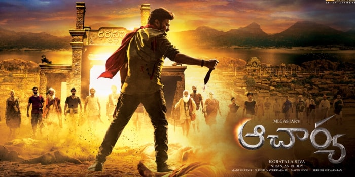 Acharya First Look Motion Poster Released