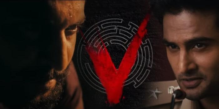 Nani Sudheer Babu V Telugu Movie Trailer Talk