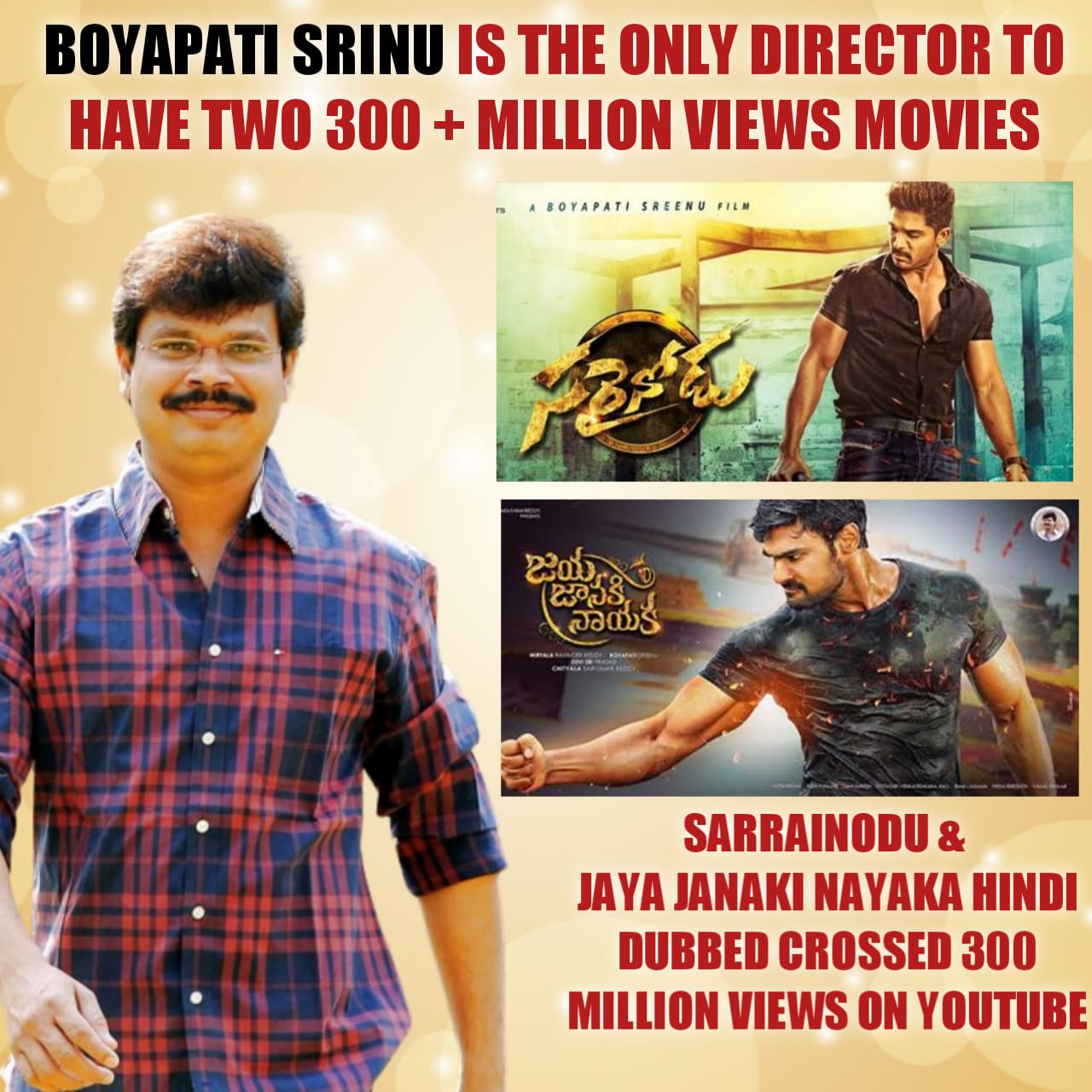 Boyapati Srinu Only Director To Have A Record Of 300 Million Views For His Two Films Sarrainodu And Jaya Janaki Nayaka Dubbed Versions