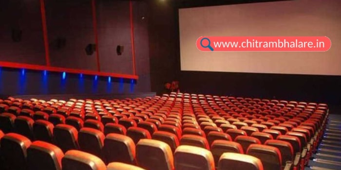 Unlock 5.0 Guidelines: Movie theaters re-opening on this date