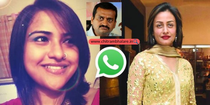 I know very well about 'Namrata shirodkar' .. Bandla Ganesh responding to the latest allegations