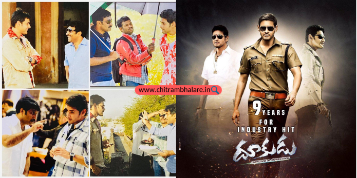 """Emotional thanks to Mahesh for being """"Dookudu"""" director!"""
