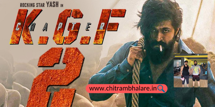 These are the Yash Solid Workouts for KGF2!