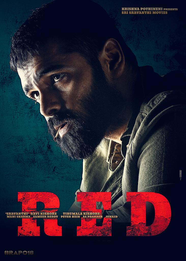 Ram 'Red' is NOT Release in OTT