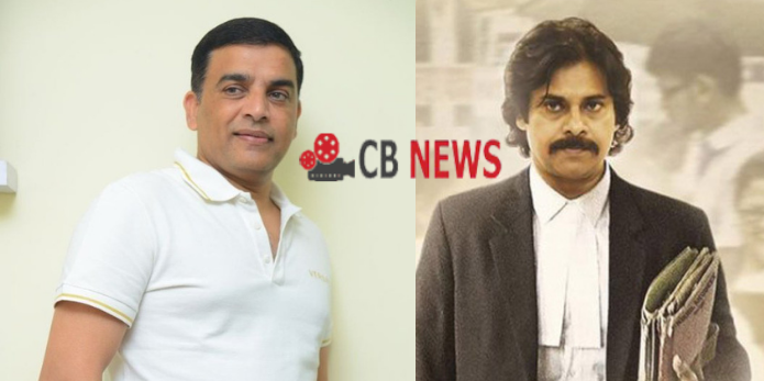 Dil Raju rejected a big offer from Amazon Prime for Pawan Kalyan's Vakeel Saab?
