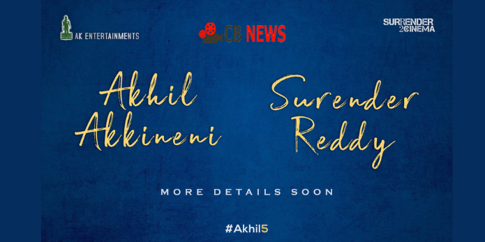 Akhil under the direction of Surender Reddy Official statement