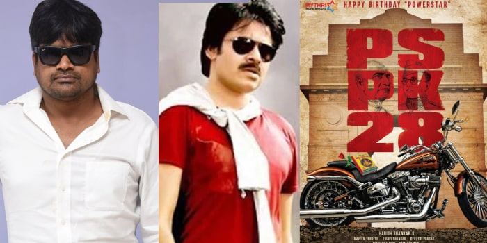 PSPK 28 first look poster out_ Pawan Kalyan teams up with Harish Shankar for new film