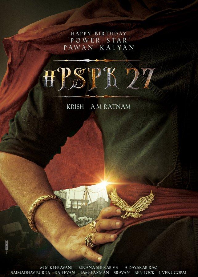 Pawan Kalyan Krish PSPK 27 pre look poster
