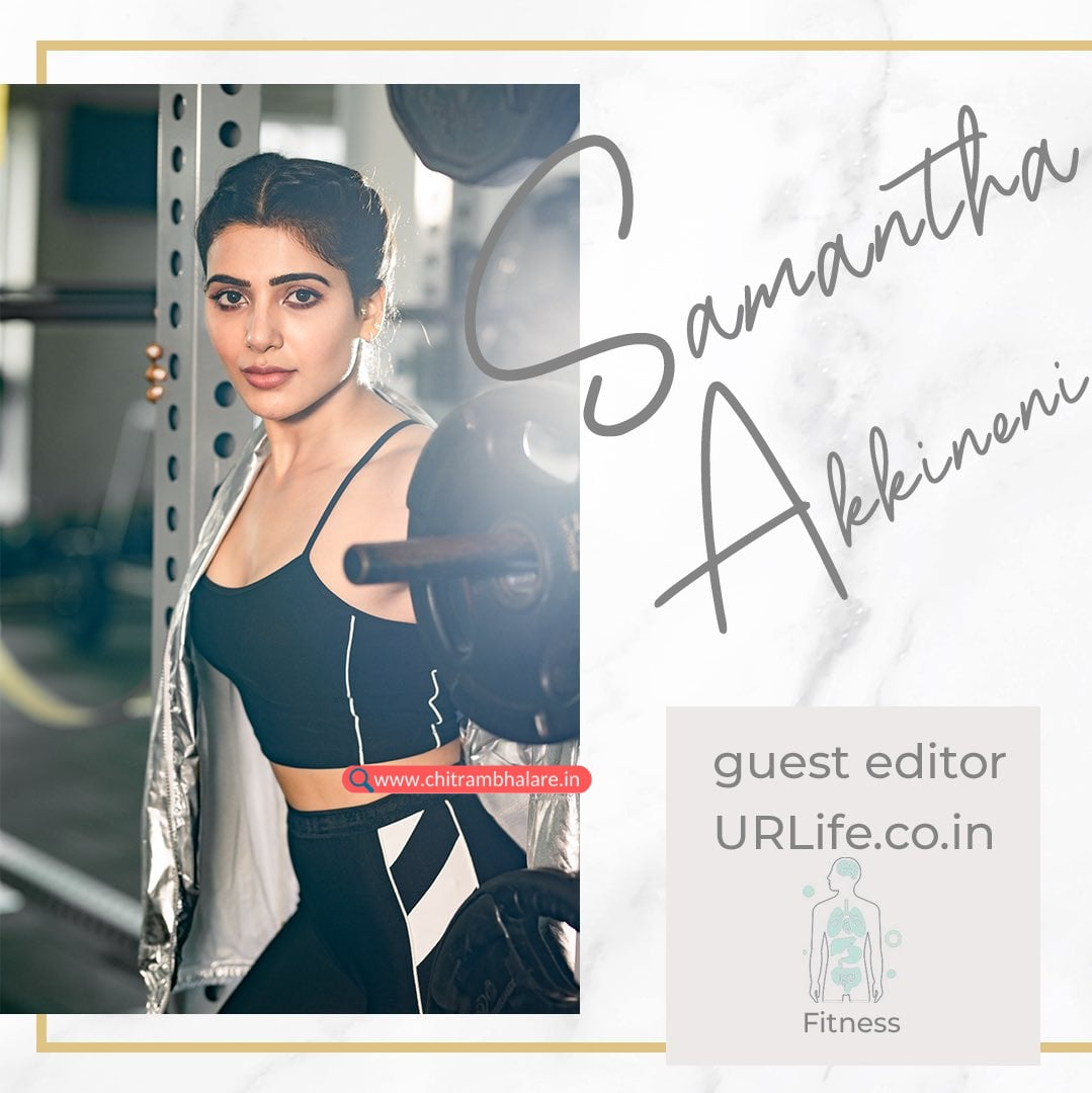 Samantha Akkineni as guest editor urlife co in says upasana konidela