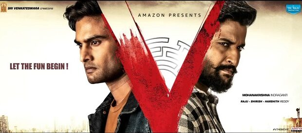 V movie Hindi dubbing rights sold for a Big amount