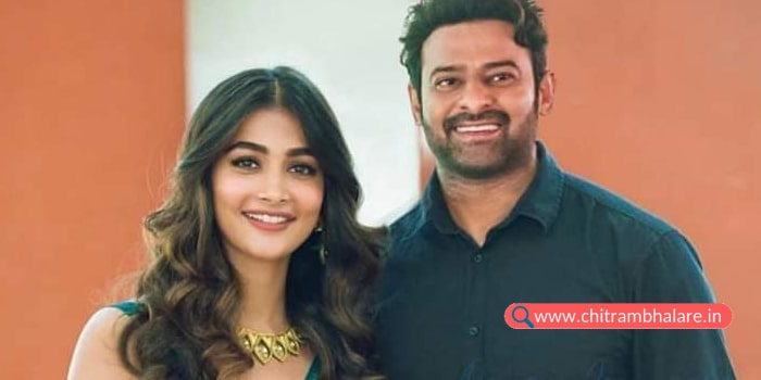 Prabhas Pooja Hegde film to shoot in italy for a fifteen day schedule for radhe shyam here are the details