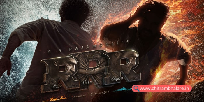 RRR rajamouli ntr teaser release date fix here are the details