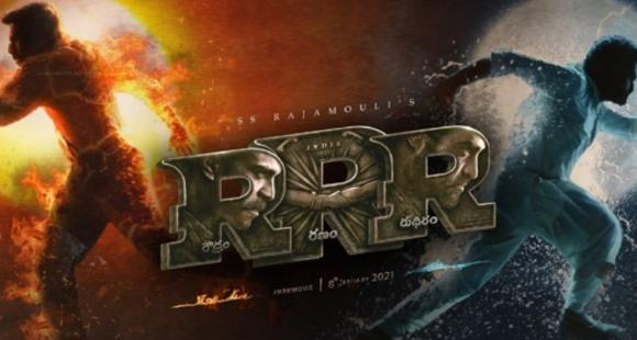 Unexpected break for 'RRR' movie .. Big shock to the producer