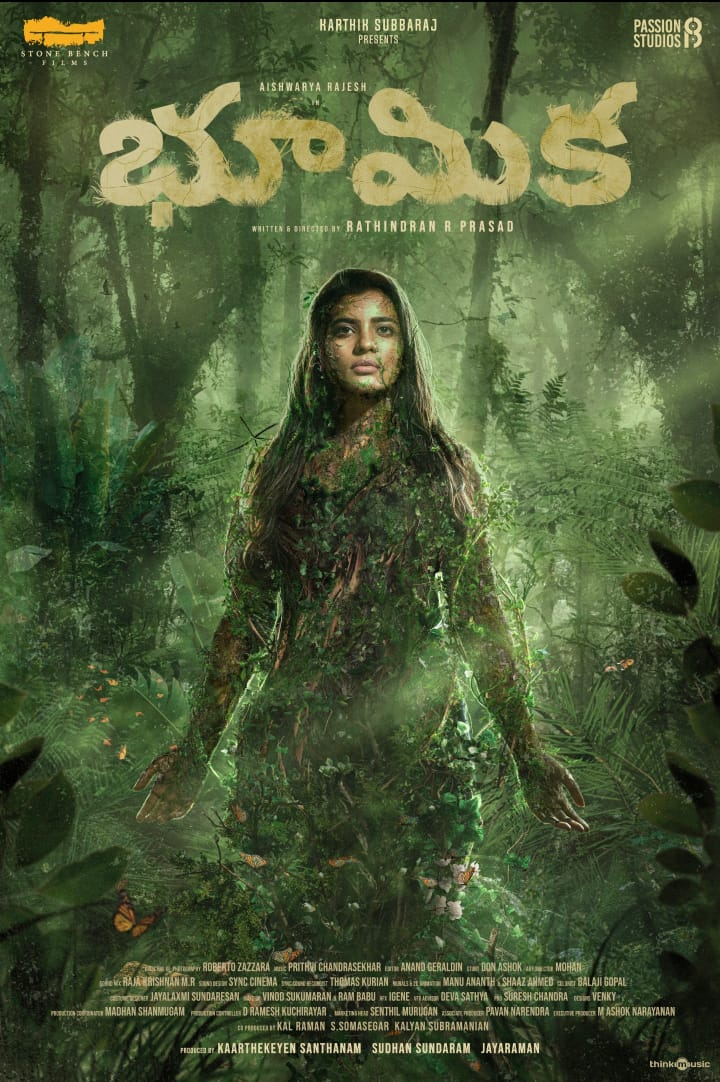 Aishwarya Rajessh's Boomika first look Poster out