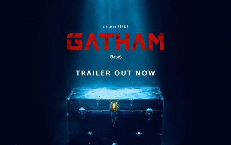 Amazon Prime Video Unveils The Trailer Of Gatham