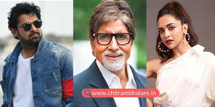 Amitabh Bachchan Joins Prabhas And Deepika In Nag Ashwin Film