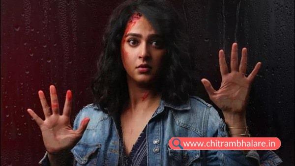 Anushka Nishabdham telugu movie review