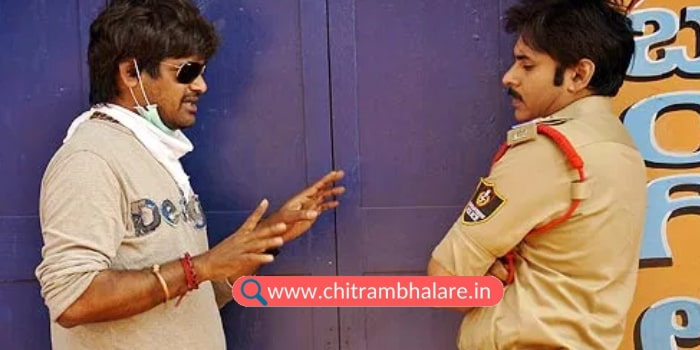 Harish shankar on pawan kalyan movie