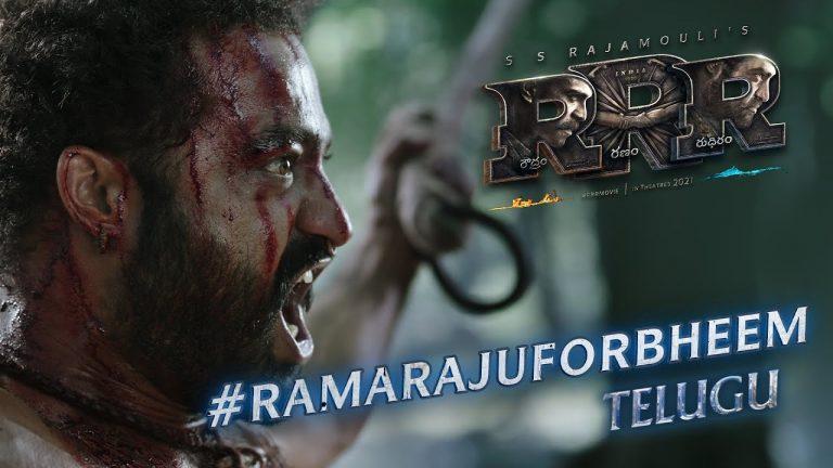 Jr NTR Komaram Bheem Teaser from RRR Movie