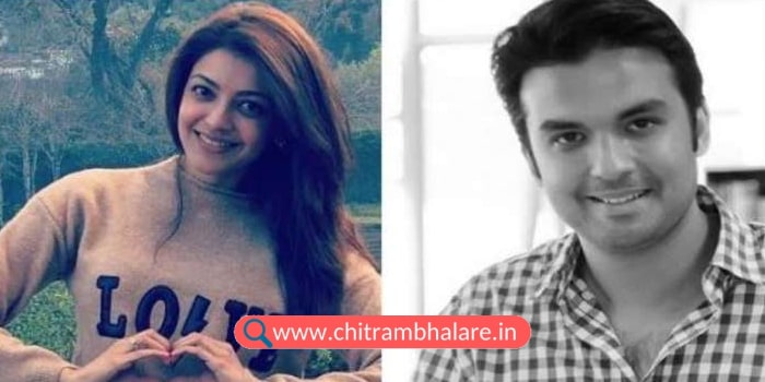 Kajal Aggarwal to get married to businessman soon..!