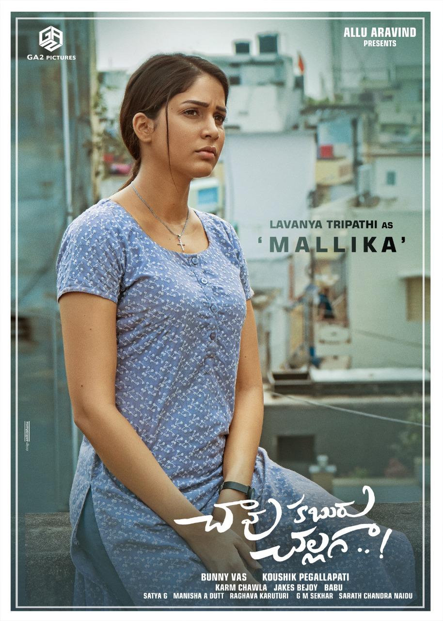Lavanya Tripathi first look from Chaavu Kaburu Challaga Telugu Movie Released
