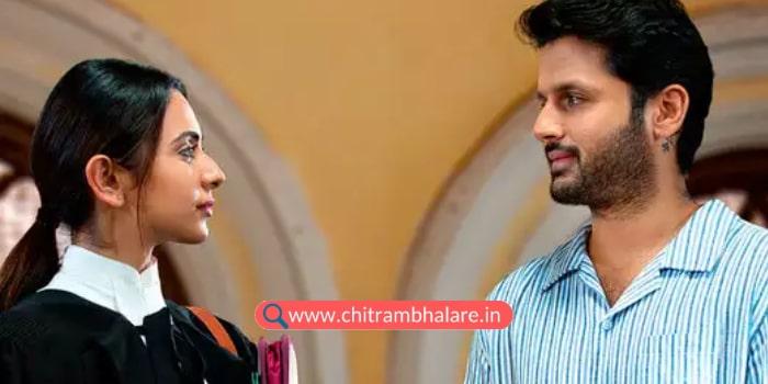 Nithin Rakul Preet next movie titled Check pre look released