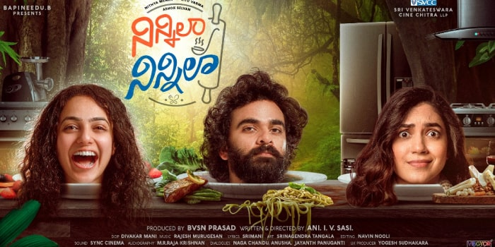 Nithya Menen, Ashok Selvan and Ritu Varma Ninnila Ninnila first look poster