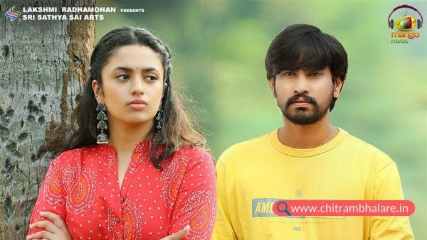 Raj Tarun Orey Bujjiga telugu full movie