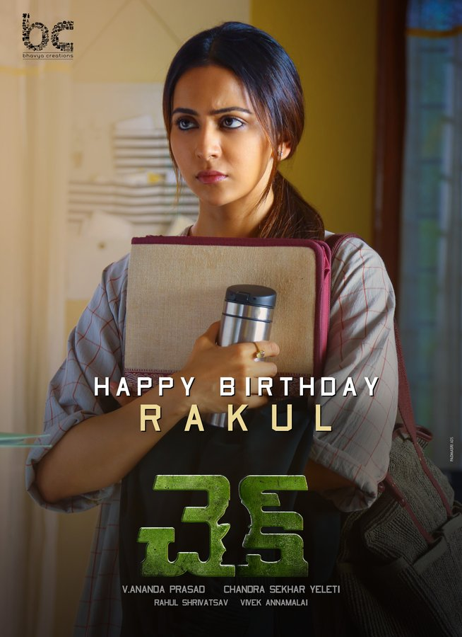 Rakul Preet Singh first look Poster Released From Nithiin Check movie