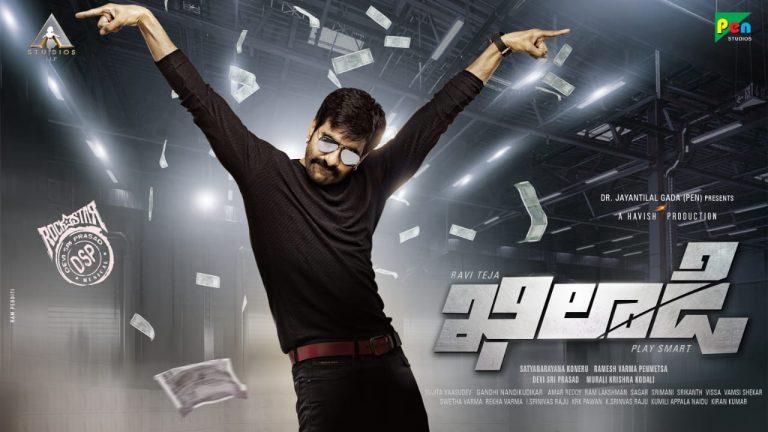 Ravi Teja Latest Movie Khiladi First Look Released
