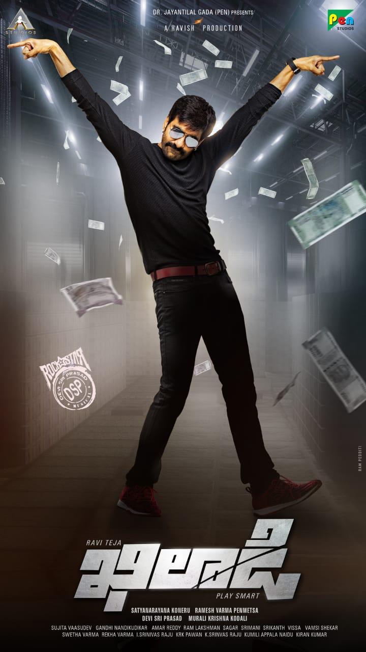 Ravi Teja Next Khiladi Telugu Movie Cast Crew, Posters, Release date