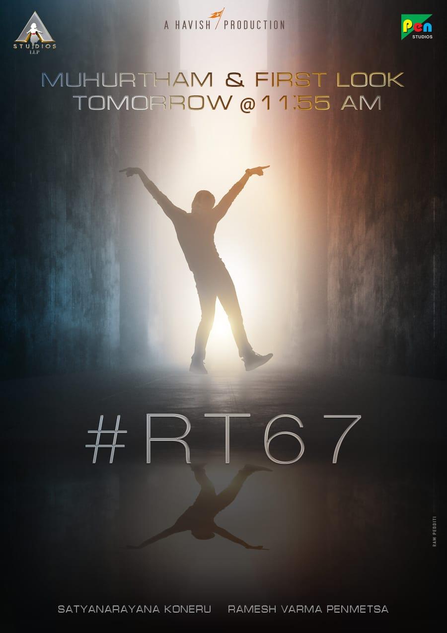 Ravi teja ramesh varma #RT67 pre look released