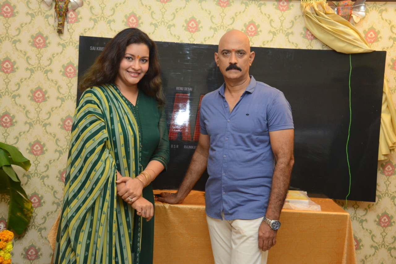 Renu Desai Aadhya Web Series Strats Officially