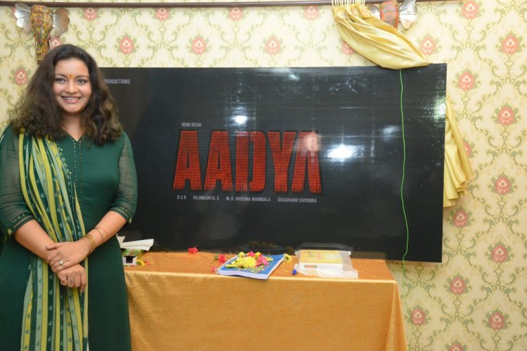 Renu Desai's Web Series 'Aadhya' Shooting Details