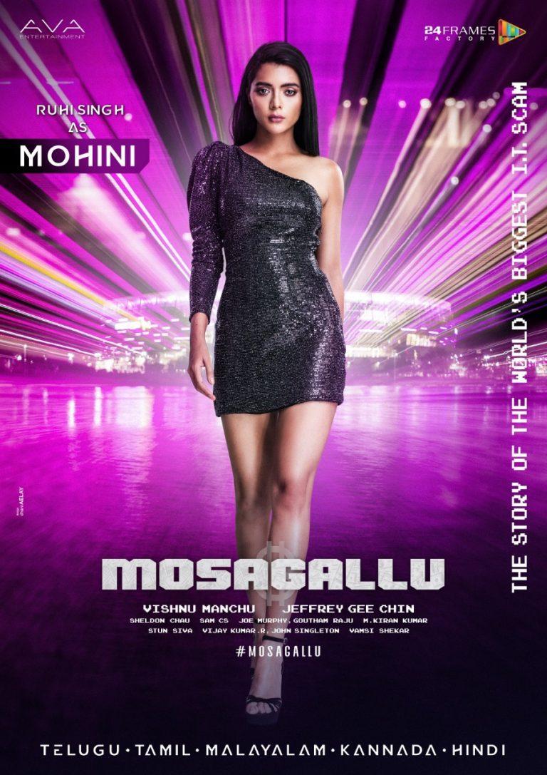 Ruhi Singh As Mohini Role In Mosagallu Movie First Look Released