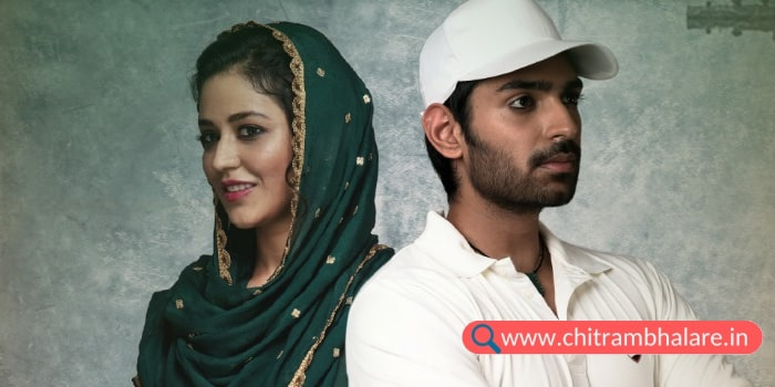 Shiva & Priyanka's Look Out From Pan-Indian Film 'Gamanam'!